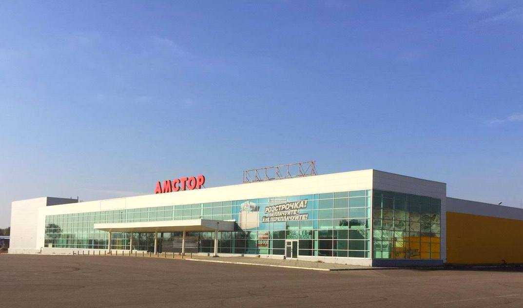 Amstor Retail Group Opens Its Renovated Shopping Centre in Severodonetsk