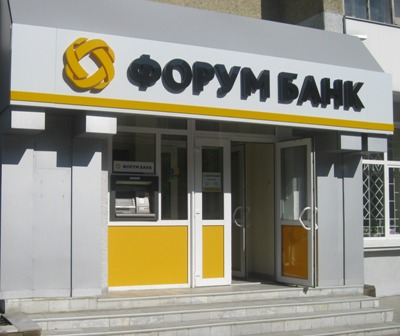 Bank Forum Shareholders Voted for Increase of the Authorized Capital