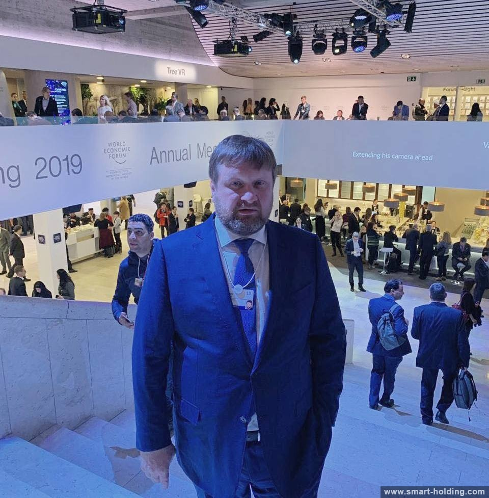 Smart-Holding's CEO Alexey Pertin in Follow-up of Davos: the World Anxiously Braced for Global Shifts