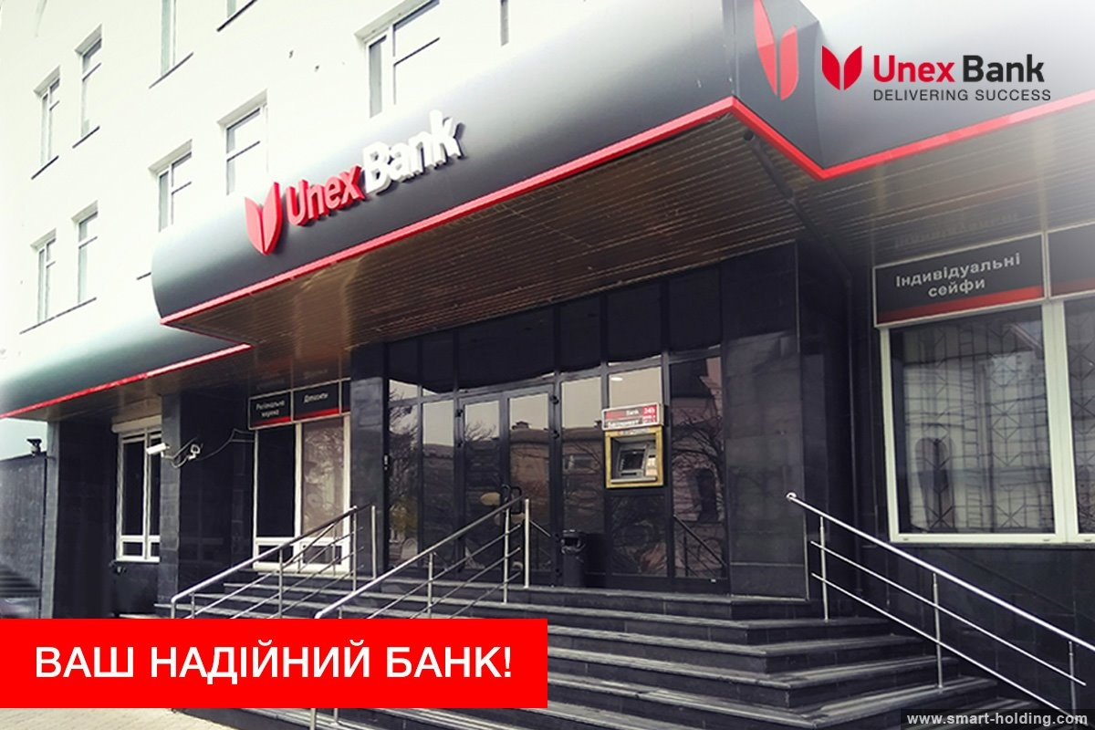 Unex Bank Closed 2019 with UAH 9.2 Million Profit