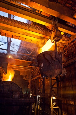 Azovstal Iron and Steel Works