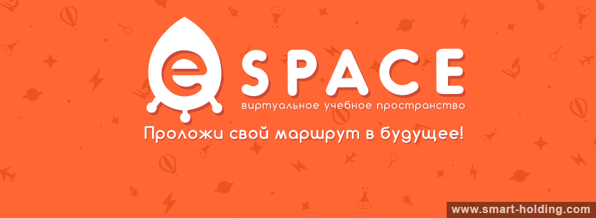Press Announcement for presentation of the virtual educational platform e-Space