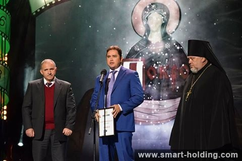 Smart-Holding Granted Miloserdiye (Mercy) Certificate During Pokrov Film Festival